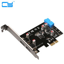 SuperSpeed 2-Port USB 3.0 19-pin USB3.0 PCI-E PCI Express pcie Card Motherboard 20P 20 pin Connector