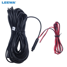 LEEWA 15m 2.5mm TRRS Jack Connector To 4Pin Video Extension Cable For Truck/Van Car DVR Camera Reverse Camera  #CA1049