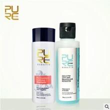 PURC 3.7% Green Apple Flavor Keratin Treatment Straight Hair Repair Damage Curly and Shampoo Care Set