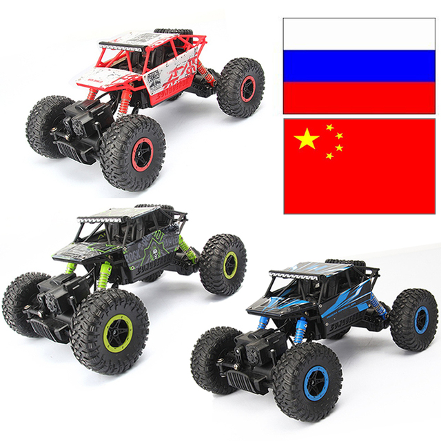 Remote Control Car Toys Rc Buggy Radio Electric For Children Kids 4wd 4x4 Best Battery