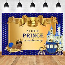 NeoBack Royal Baby Shower Party Backdrop Gender Reveal Little Prince Crown Banner Decoration Vinyl Photography Background
