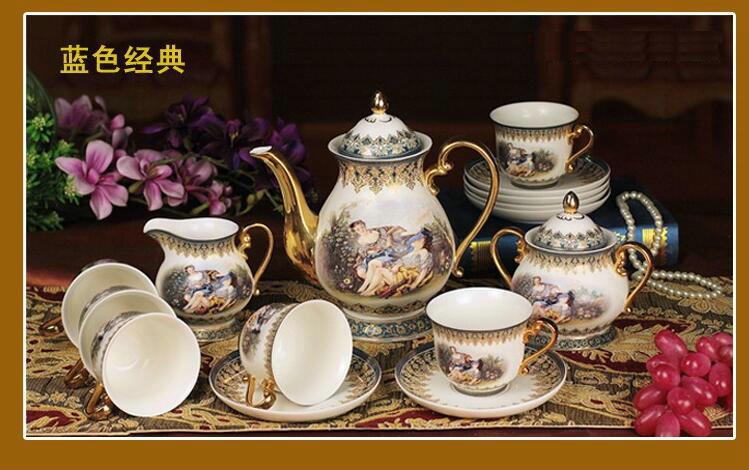 Practical Wedding Gift: European Style Royal 15 Pieces Ceramic Coffee Set