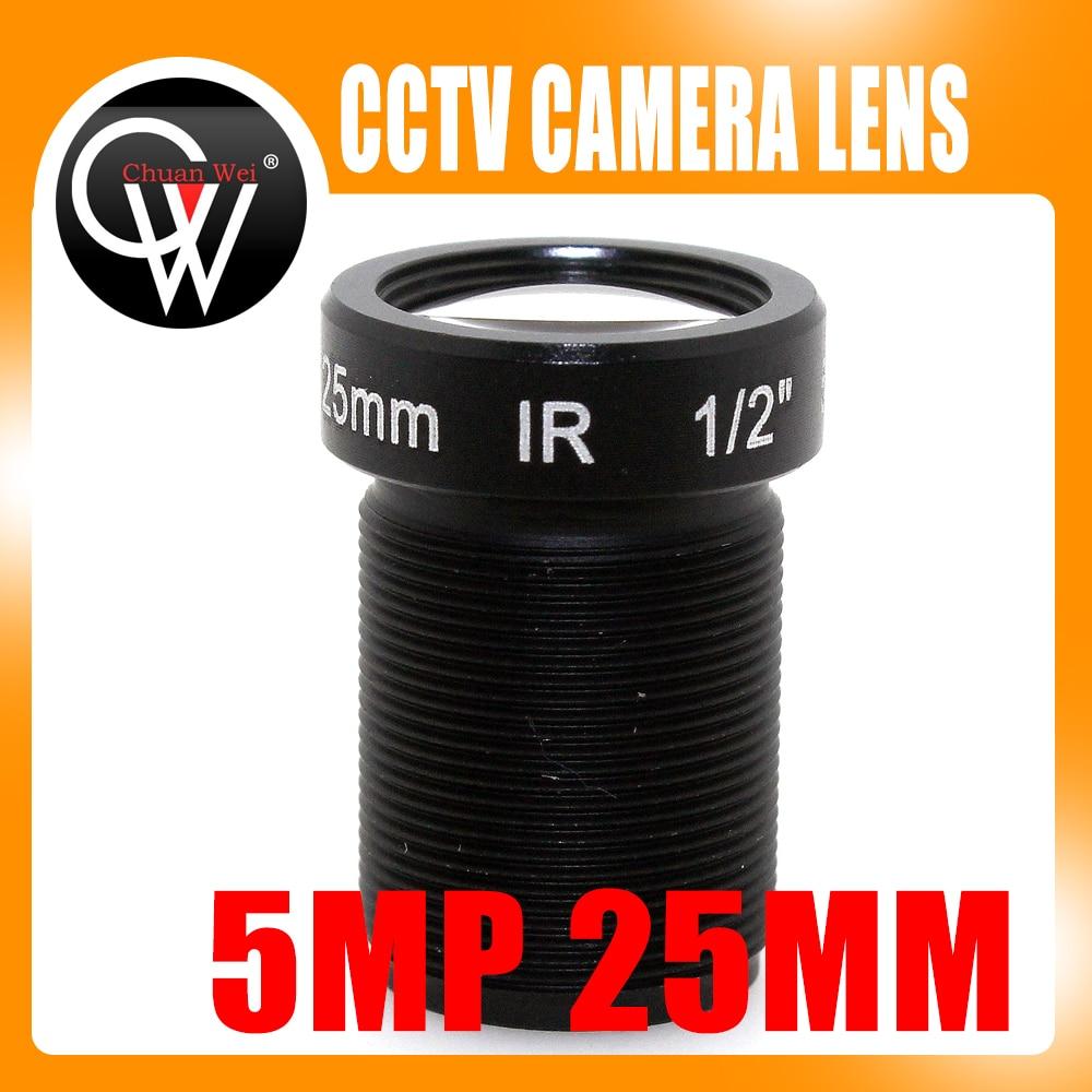 5pcs/lot HD 5.0Megapixel 25mm IR CCTV Lens 1/2 For HD IP AHD CCTV Camera Lens F2.4 M12 Fixed Iris 50m5pcs/lot HD 5.0Megapixel 25mm IR CCTV Lens 1/2 For HD IP AHD CCTV Camera Lens F2.4 M12 Fixed Iris 50m