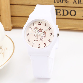Cute Unicorn Children Watch