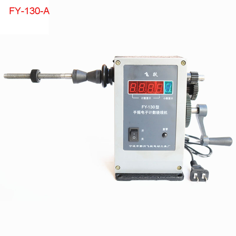 Hand Coil Transformer Winder Winding Machine 0-9999.9 220V free shipping 10pcs 943nw 943nw plate coil transformer coil winding tms92903ct