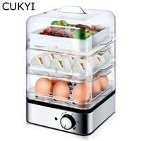 CUKYI 220V 360 ワット家庭用電気多機能卵調理器最大 8 卵ボイラー汽船調理ツールキッチン 3 層|卵ゆで器|家電製品 -