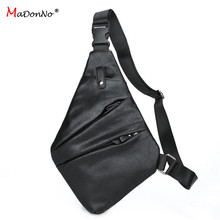 ФОТО madonno' stylish simplicity digital storage chest pack multipurpose portable leisure purse anti-theft package