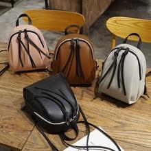 Vintage Mini Backpack Leather Pu Small Women Zipper Tassel School Bags for Teenage Girls female Mochila Mujer 2019
