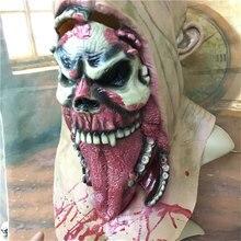 Creepy Horror Skull Halloween Mask Latex Silicone