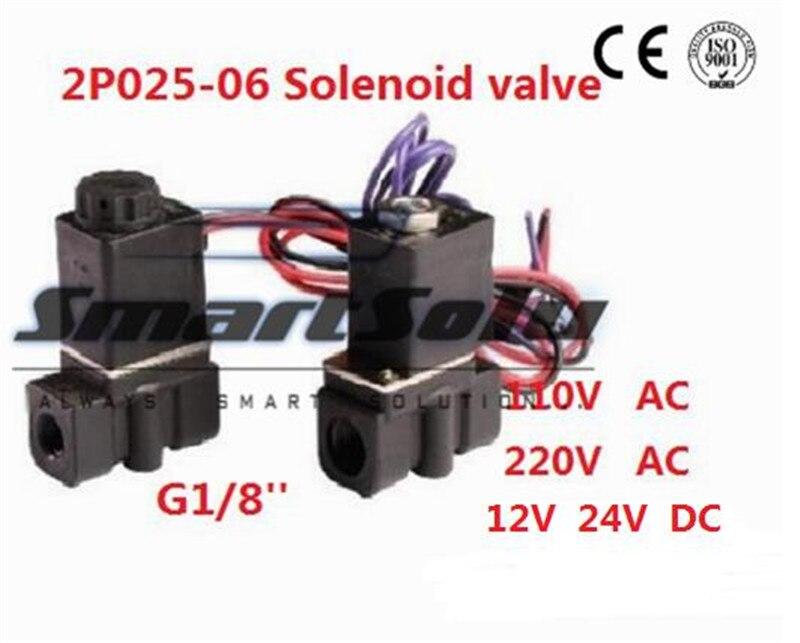 Comprar Envío libre 10 unids/mucho 1/8 ''solenoide eléctrica plástica Válvulas 24 voltios aire, agua 2p025 06 alta calidad de solenoid valve fiable proveedores en Auto Smart Solution