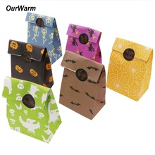 OurWarm 12pcs Halloween Party Treat Bag 22*12*8cm Paper Candy Favor Packing Gift Pocket Decoration