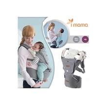 2016Multifunction Outdoor Kangaroo Baby Carrier Sling Backpack New Born Baby Carriage Hipseat Sling Wrap