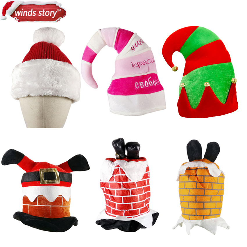 green chimney