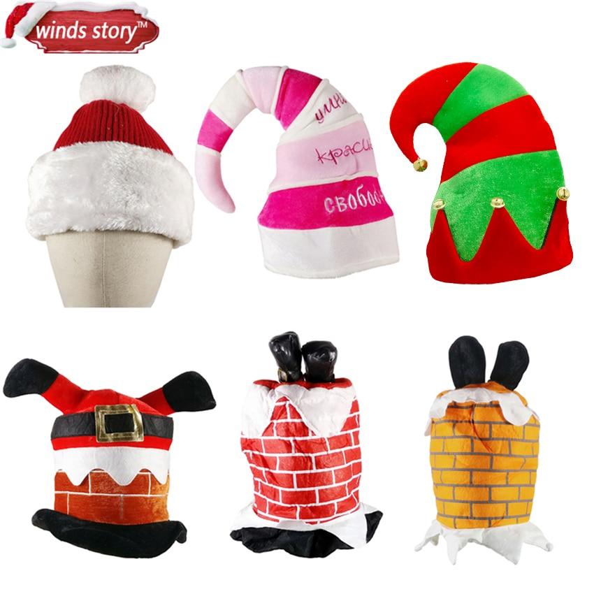 1pcs Christmas Red&Green Decorations Party Elf Santa Chimney Hat Decor Comedy Brick Feet Stuck Xmas Decorative props Hats Gift