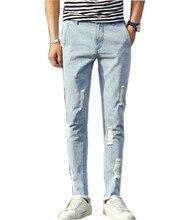Мужская одежда джинсы > новые летом 2016 человек рваные джинсы мода девять очков джинсов