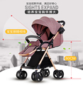 Baby stroller light folding fashion four wheel shock absorbers newborn baby stroller for children