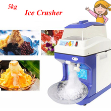 1pc Snow Ice Maker Machine Large Commercial Electricity Ice Crusher with 5kg Ice Storage Capacity Model 189