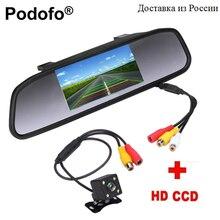 """Podofo 4.3 """"Espelho Retrovisor do carro Monitor de Câmera de Visão Traseira TFT-CCD Vídeo Auto Invertendo Estacionamento Kit 4 LED Night Vision Carro-styling"""