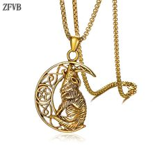 ZFVB Vintage Norse Vikings Wolf Head Pendant Necklace 316L Stainless steel High Quality Animal Moon Necklaces Jewelry