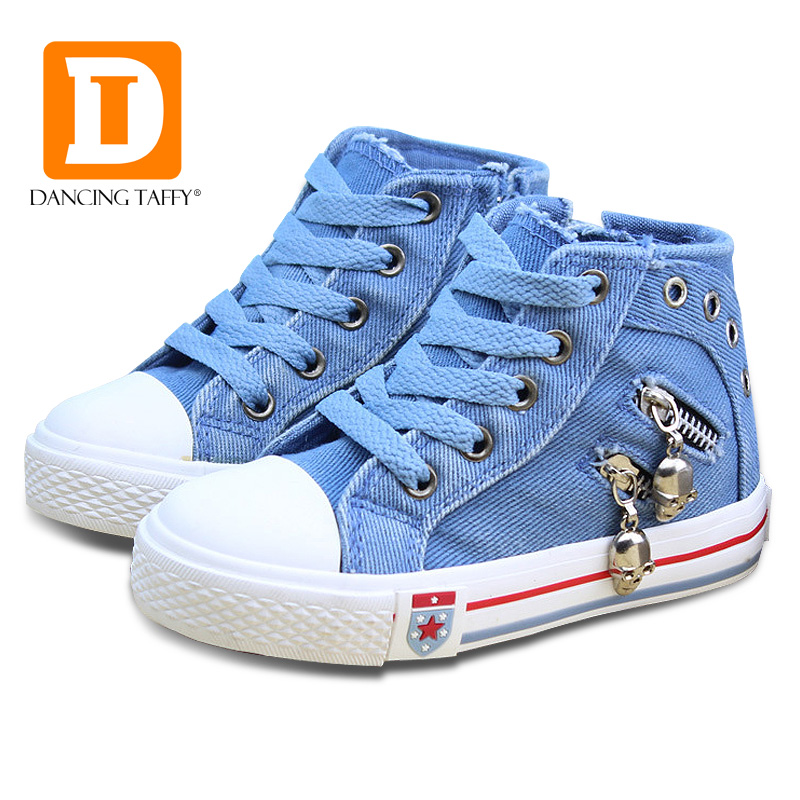 kids shoes Online Shopping for Women