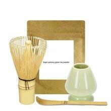 Японский бамбук Матча зеленый чай венчик для пудры матча бамбуковый венчик бамбуковый Chasen Полезная щетка Инструменты Чай аксессуары ручной работы
