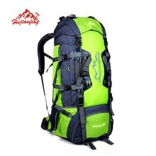 Backpack Outdoor Waterproof Unisex Nylon 80L Beg Perjalanan Besar Mendaki Ransel Rucksack Sukan Profesional Camping Hiking beg