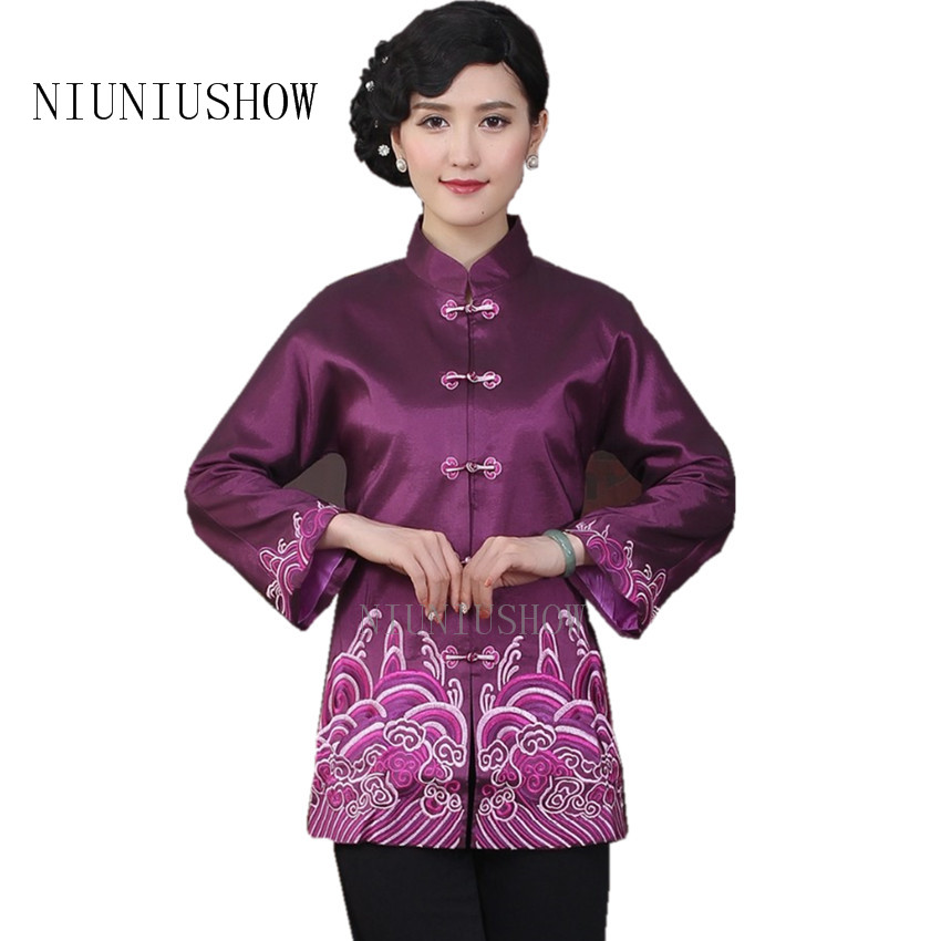Purple Chinese Traditional Tang Suit Slim Outwear Womens Embroider Coats Jackets National Women Tang Suit Jacket M L XL XXL 3XL