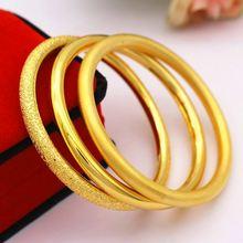 Позолоченные ювелирные изделия песок золото Древний браслет