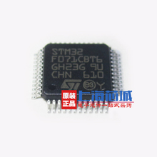 in stock can pay STM32F071CBT6 LQFP48