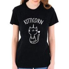 Cute Cat T-Shirt Kitticorn Kitty Kitten T Shirt Funny Graphic Tees Women I Love  Pet Unicorn Caticorn Tee Shirt Haut Femme