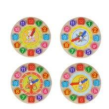Деревянные цифровые геометрические часы Конструктор из дерева для детей обучающая игрушка Brinquedos menino Деревянные Игрушки для маленьких мальчиков и девочек