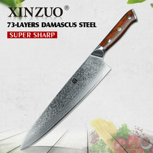 XINZUO 10 inch Chef Knife Japanese Damascus Stainless Steel Kitchen Knife Professional Gyutou Knife with Luxury Rose Wood Handle(China)
