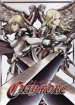 《大剑》2007年日本剧情,动作,动画,奇幻,冒险动漫在线观看