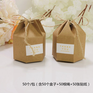 Image 4 - 50pcs New design small Kraft Paper package cardboard box Lantern hexagon craft gift candy box Christmas gift packaging paper box