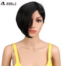 """Благородные 1"""" Синтетические парики для черных женщин короткие прямые для черных женщин афроамериканские 3 цвета Омбре блонд парик"""