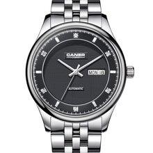 Casima мужские часы из нержавеющей стали сапфир автоматические self-ветер бизнес мода наручные часы календарь водонепроницаемый 100 м # 6806