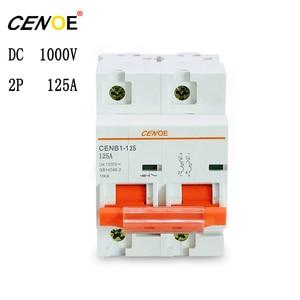 Image 2 - רוב אידיאלי 2p 1000V 63A 80A 100A 125A פוטו dc עבור הגנת שמש כוח מערכת חשוב רכיבים
