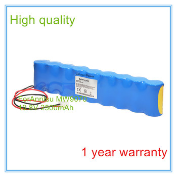 Replacement For MW9070 ,MW9070B Network Master OTDR battery
