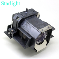 ELPLP39 Compatible Projector Bulb For Epson EMP TW700 980 1000 2000 With Housing