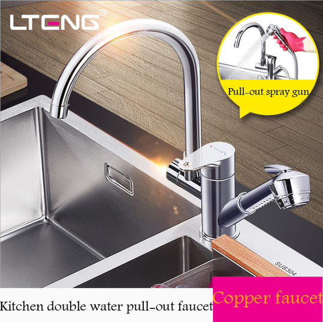 Aliexpress Com Buy Lteng Kitchen Faucet Pull Out Faucet Hot And