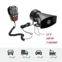 Универсальная автомобильная сирена, громкоговоритель, держатель звука, автомобильная запись, аварийная сирена, микрофон, акустическая система, усилитель, гудок