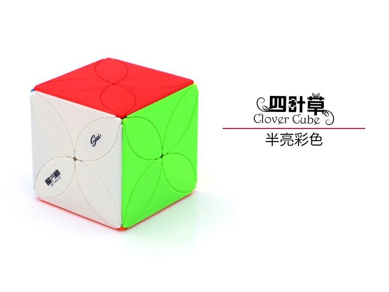 mofangge Клевер Cube Cubo magico твист Puzzle игрушки кубик рубика - Цвет: Stickerless
