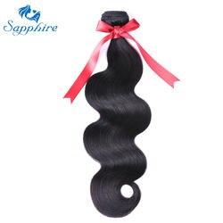 Сапфировые волосы бразильские волосы плетение пучков 1 шт. бразильские человеческие волосы расширение натуральный цвет тела волна волосы