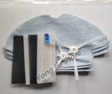 5pcs mop cloth + 2pcs side brush filter for 360 s6 Vacuum cleaner