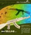 2015 новый Robotime AK47 военных пистолет из дерева 3D головоломки развивающие игрушки