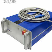 300W/500W 750W 1000W Max Raycus fiber laser source laser tube for fiber laser cutting system