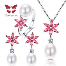 HENGSHENG 100% Real AAAA Natural Freshwater Pearl Pendant&Earrings&Rings Sets For Women, 8-9 mm Water Drop Pearl Jewelry Sets