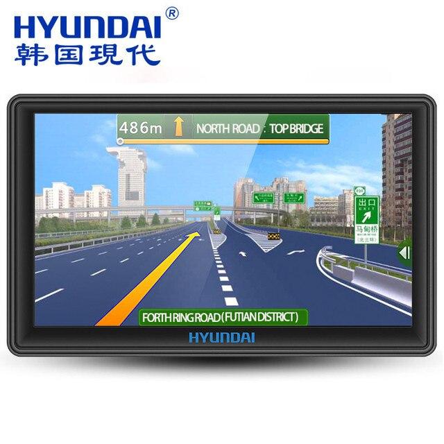 7 inch HD Car GPS Navigation FM 8GB 256M DDR Map Free Upgrade ... Car Gps Maps on