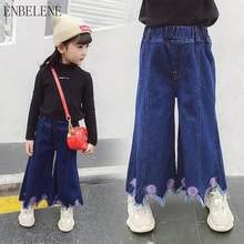 Promoción De Pierna Compra Jeans Larga dxBWrCoe