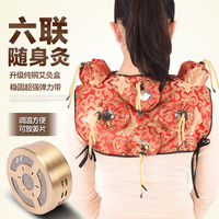 Silks And Satins Health Care Copper Can Thermostat Temperature Control Cauterize Querysystem Moxibustion Box Moxa Tank